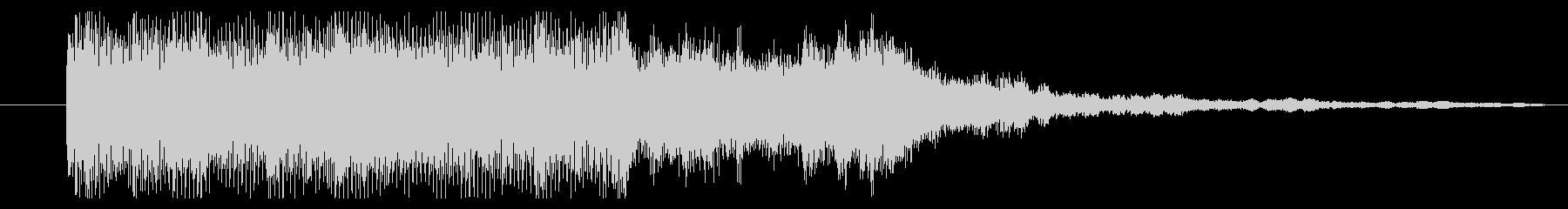 サウンドロゴ 、ジングルの未再生の波形