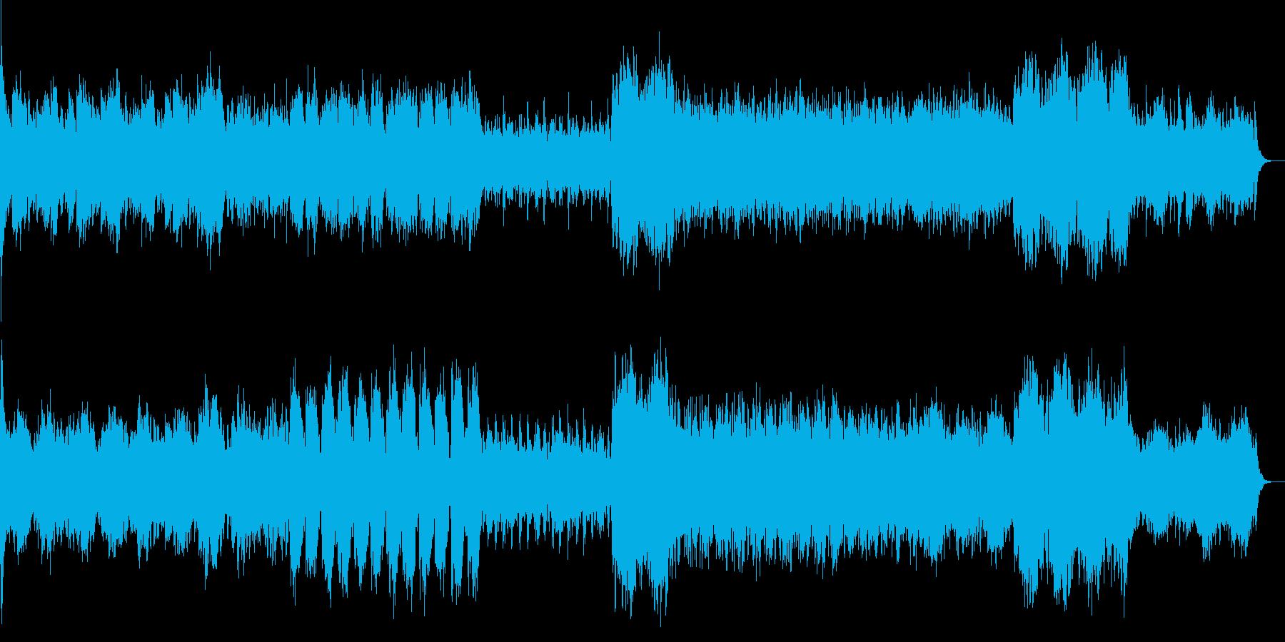 何か始まる感じの再生済みの波形