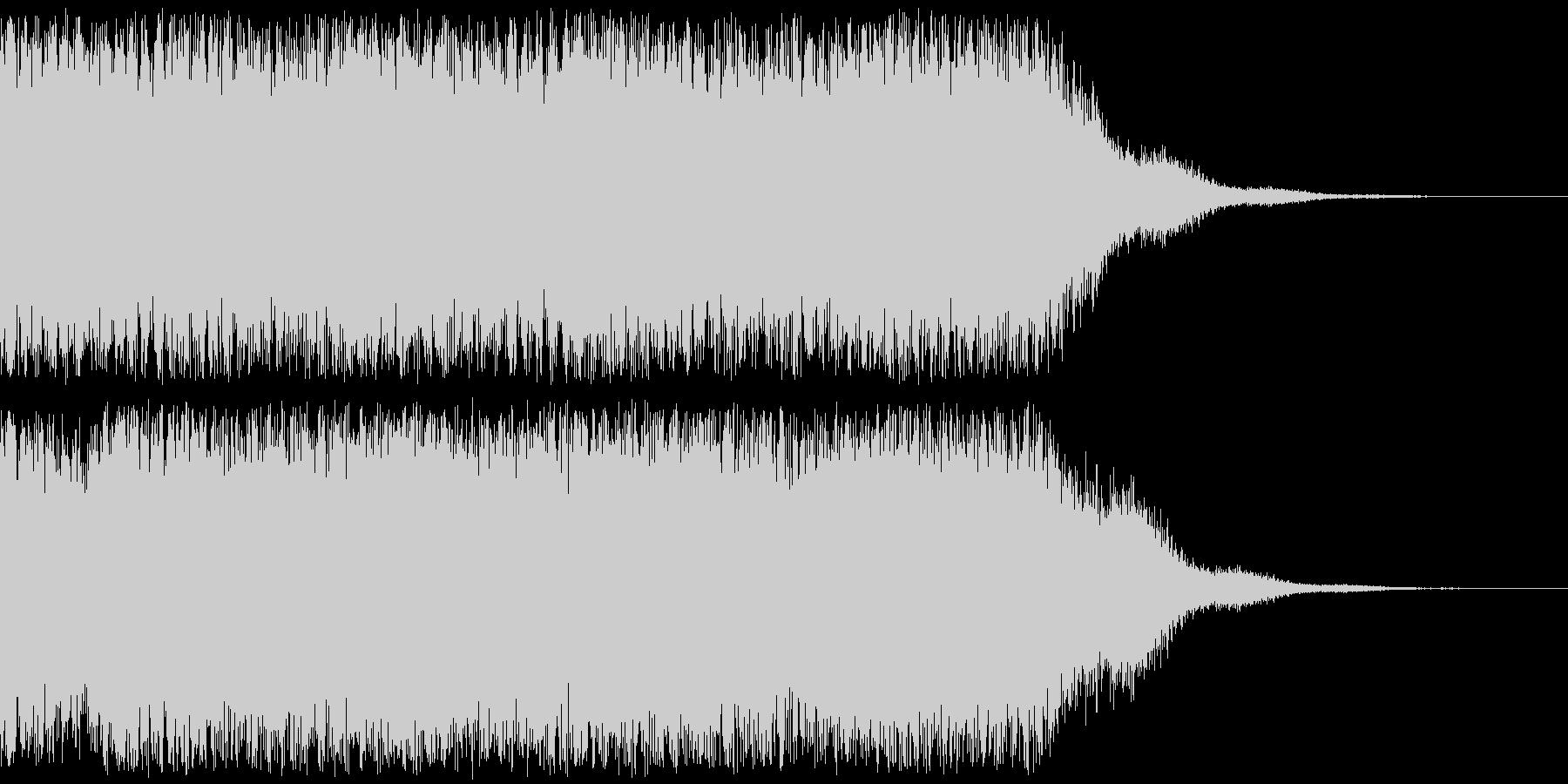 蒸気機関、スチームパンクの未再生の波形