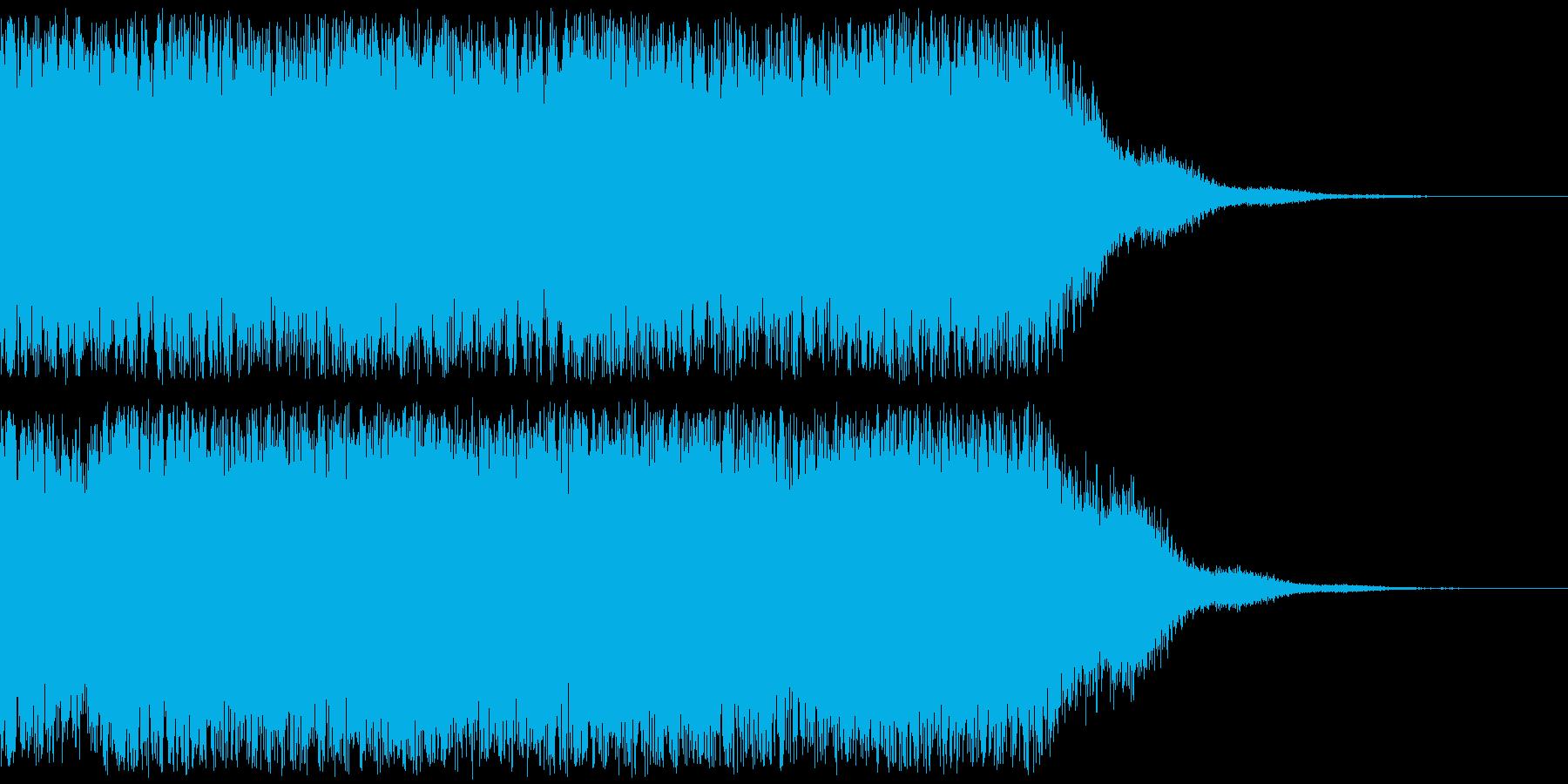 蒸気機関、スチームパンクの再生済みの波形