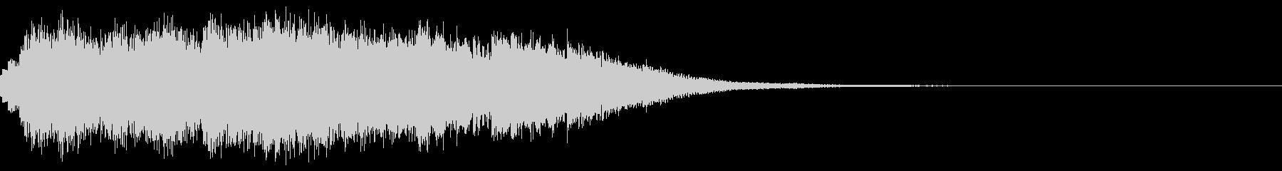 効果音 キラキラ 魔法 の未再生の波形