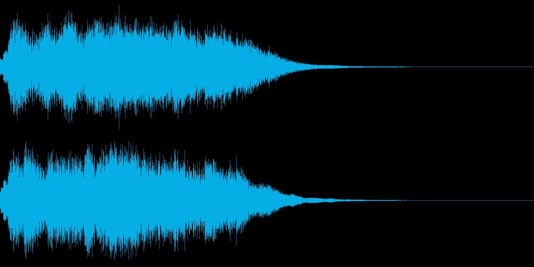 効果音 キラキラ 魔法 の再生済みの波形