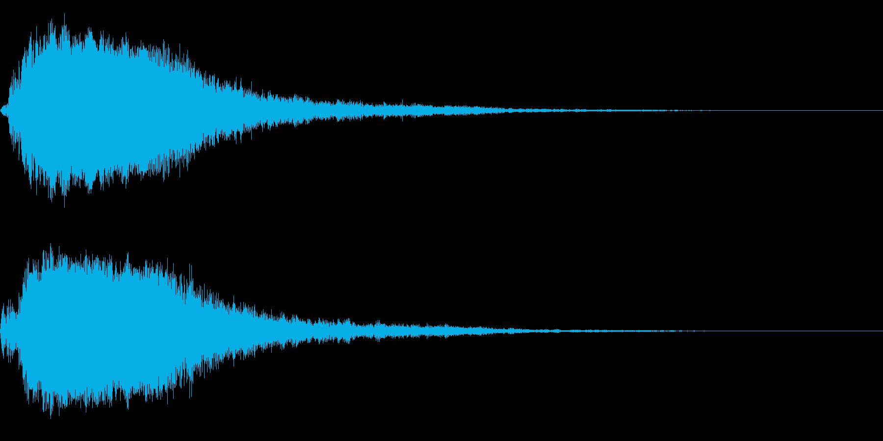 シャキーン!ド派手なインパクト効果音37の再生済みの波形