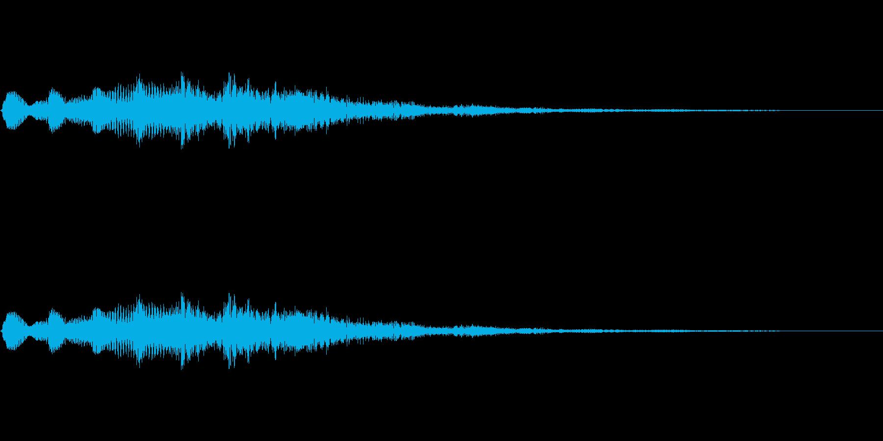 星のようなキラキラの再生済みの波形