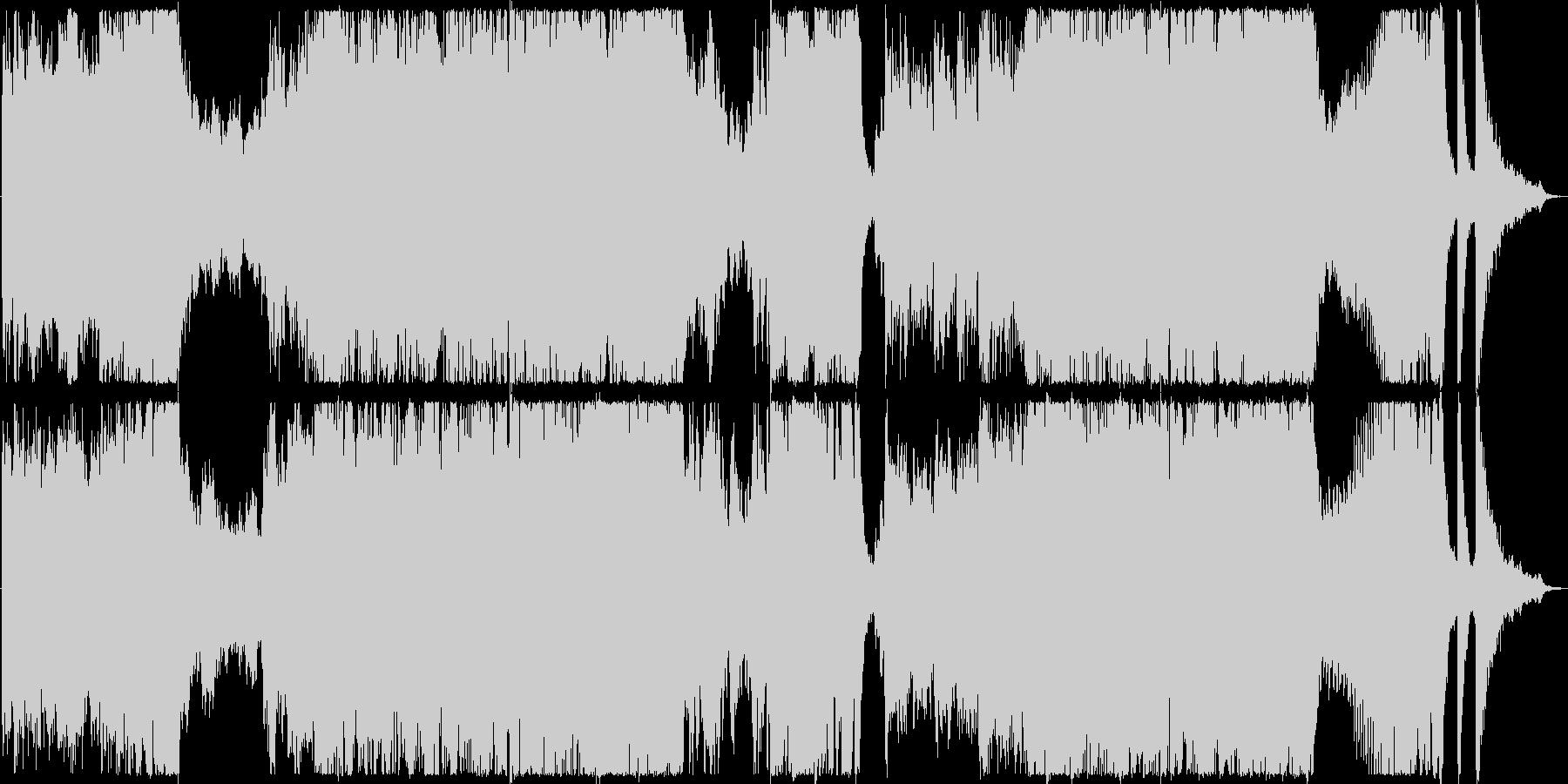 エンディングを想定したフルオーケストラ曲の未再生の波形