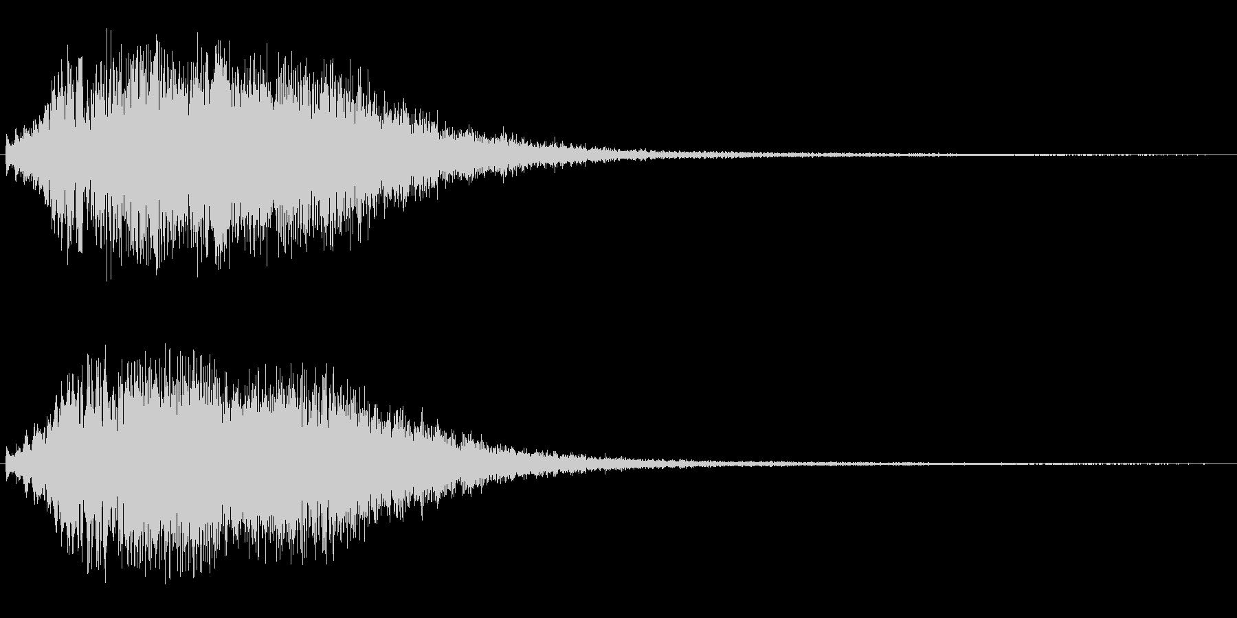 キラキラアップ(響きあり)の未再生の波形