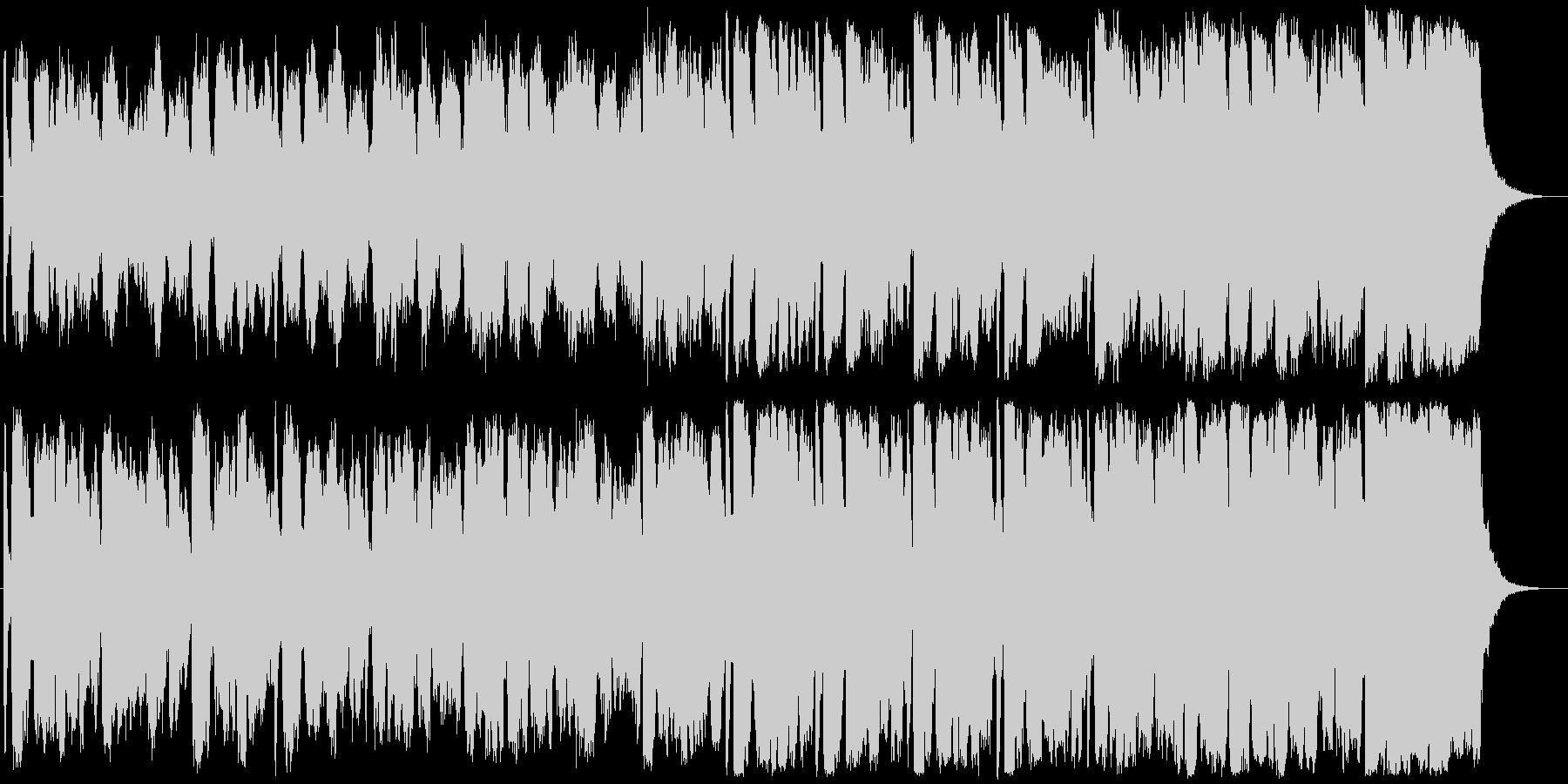 オーケストラのファンファーレの未再生の波形