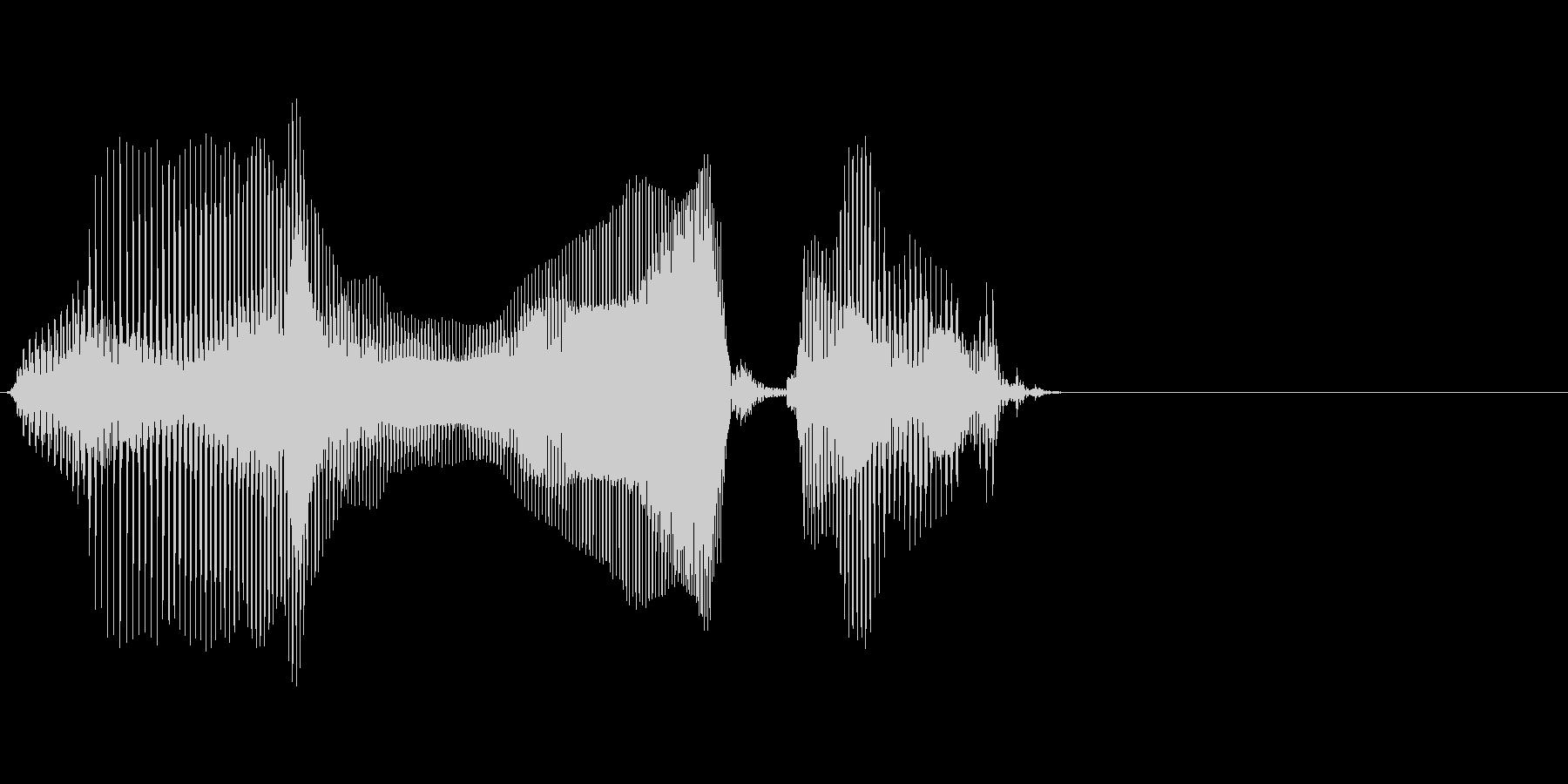 難易度の未再生の波形