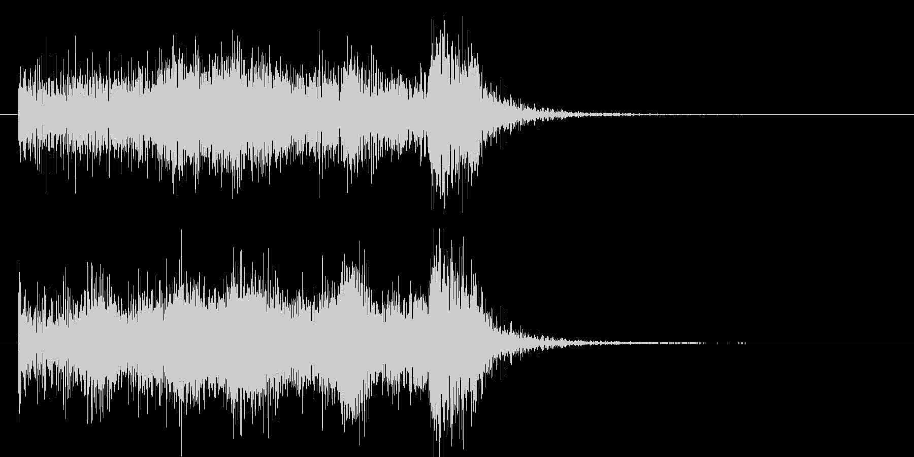 吹奏楽ゲームレベルアップファンファーレの未再生の波形