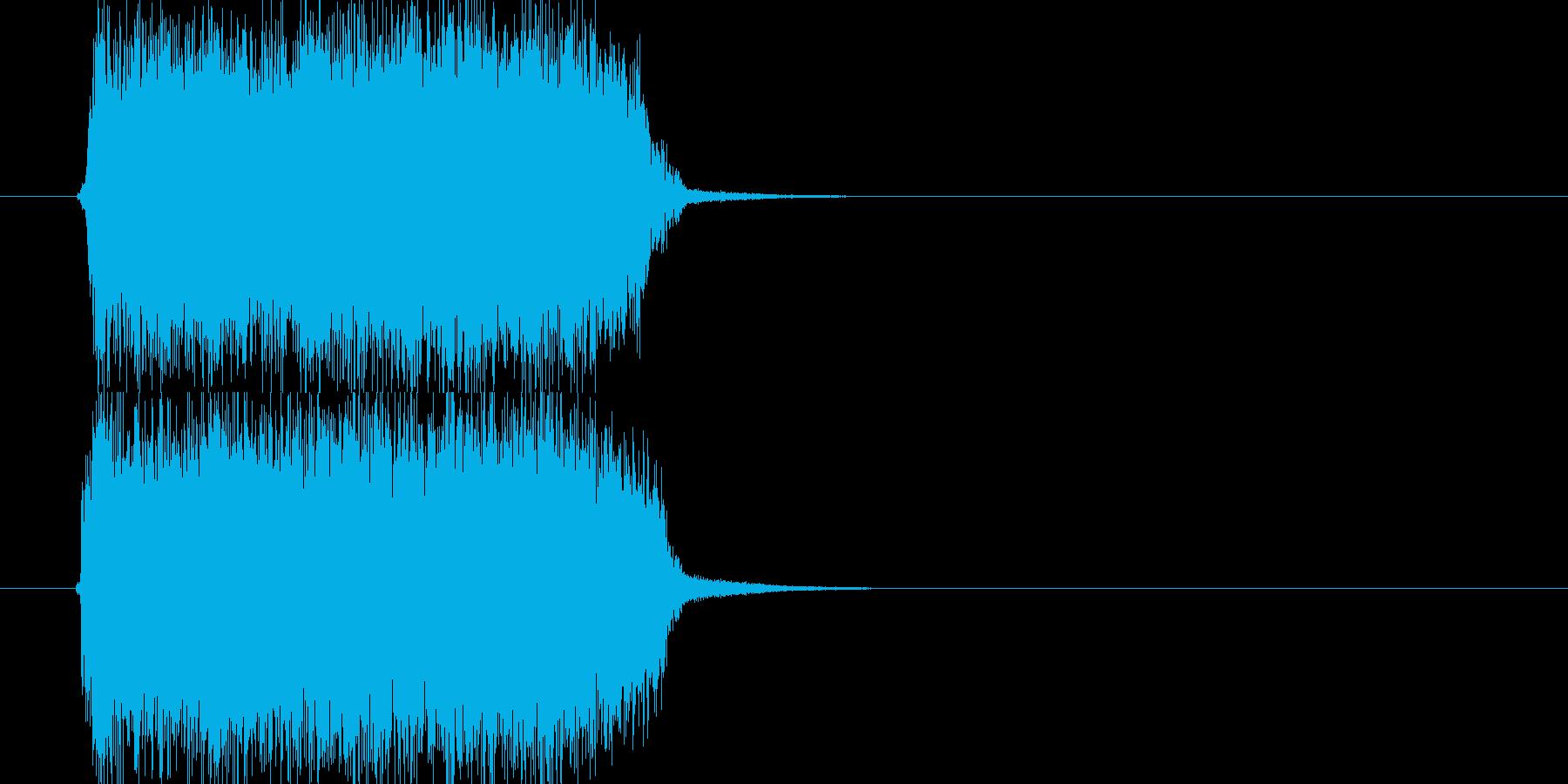 元気 はつらつ いきいき 充実 重圧の再生済みの波形