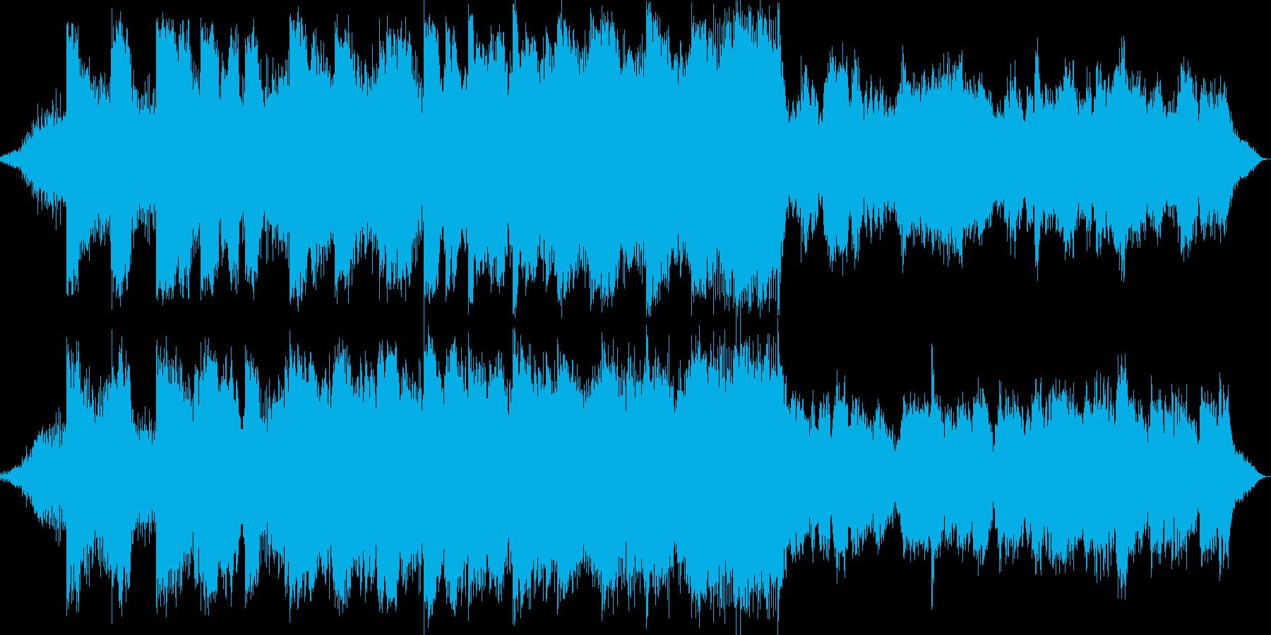 雪原を走る狼の群れをイメージした曲の再生済みの波形