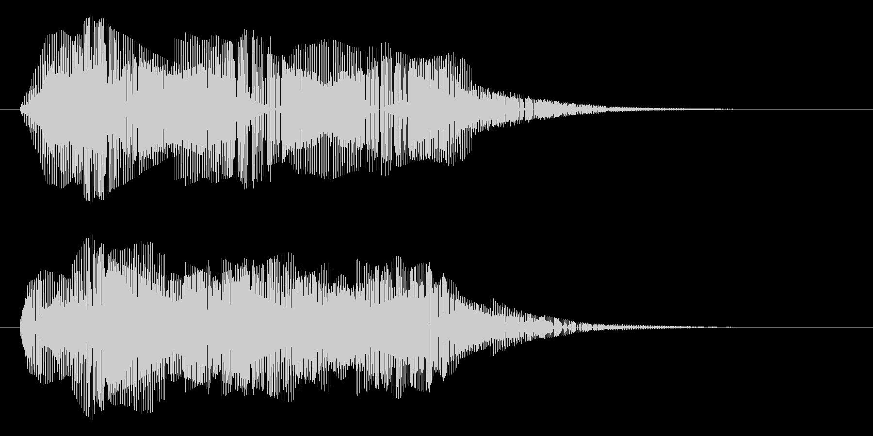 ブォァーーーンの未再生の波形