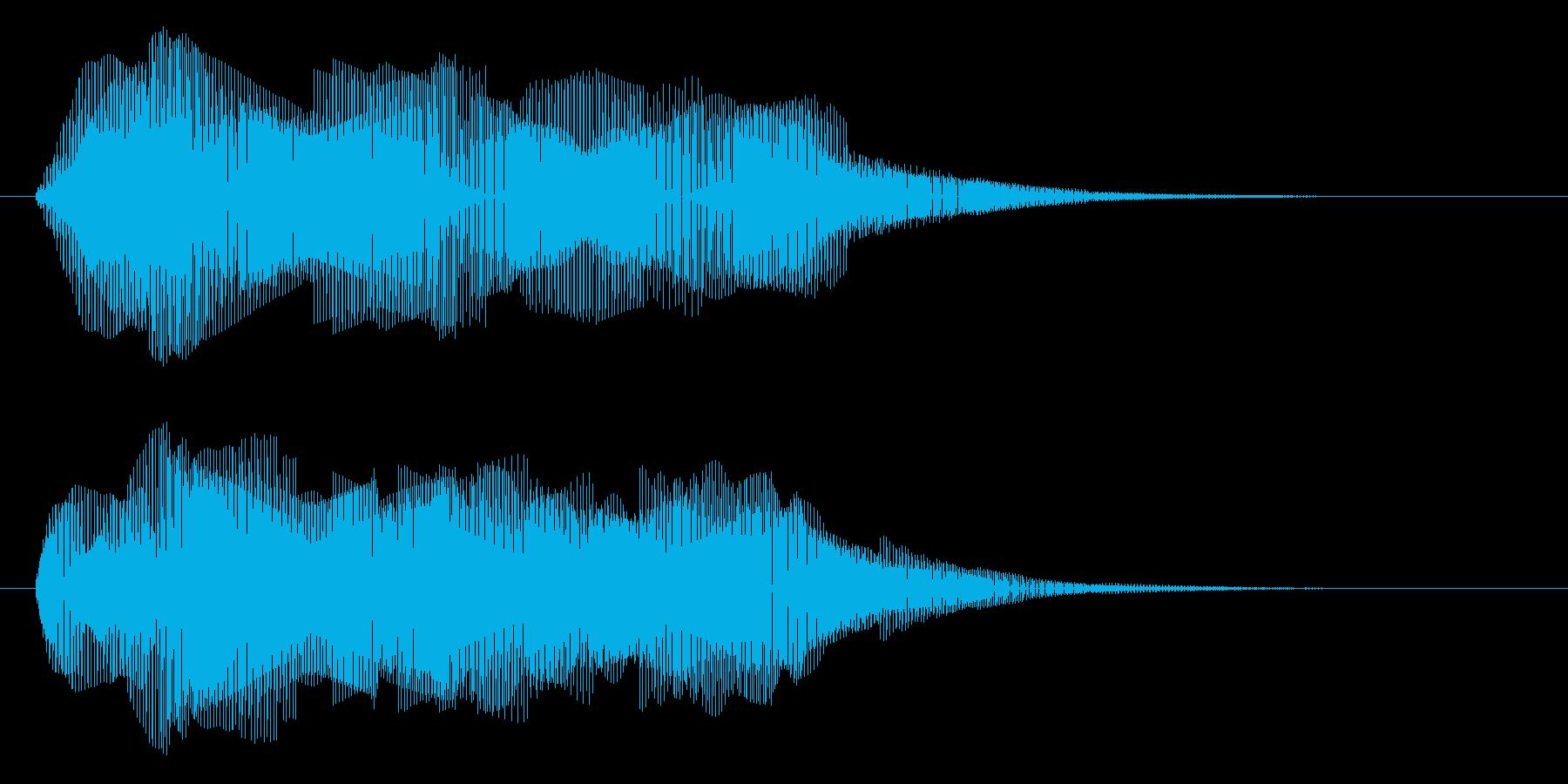 ブォァーーーンの再生済みの波形