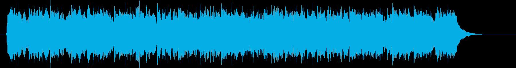 ホーンやシンセがドラマチックな楽曲の再生済みの波形