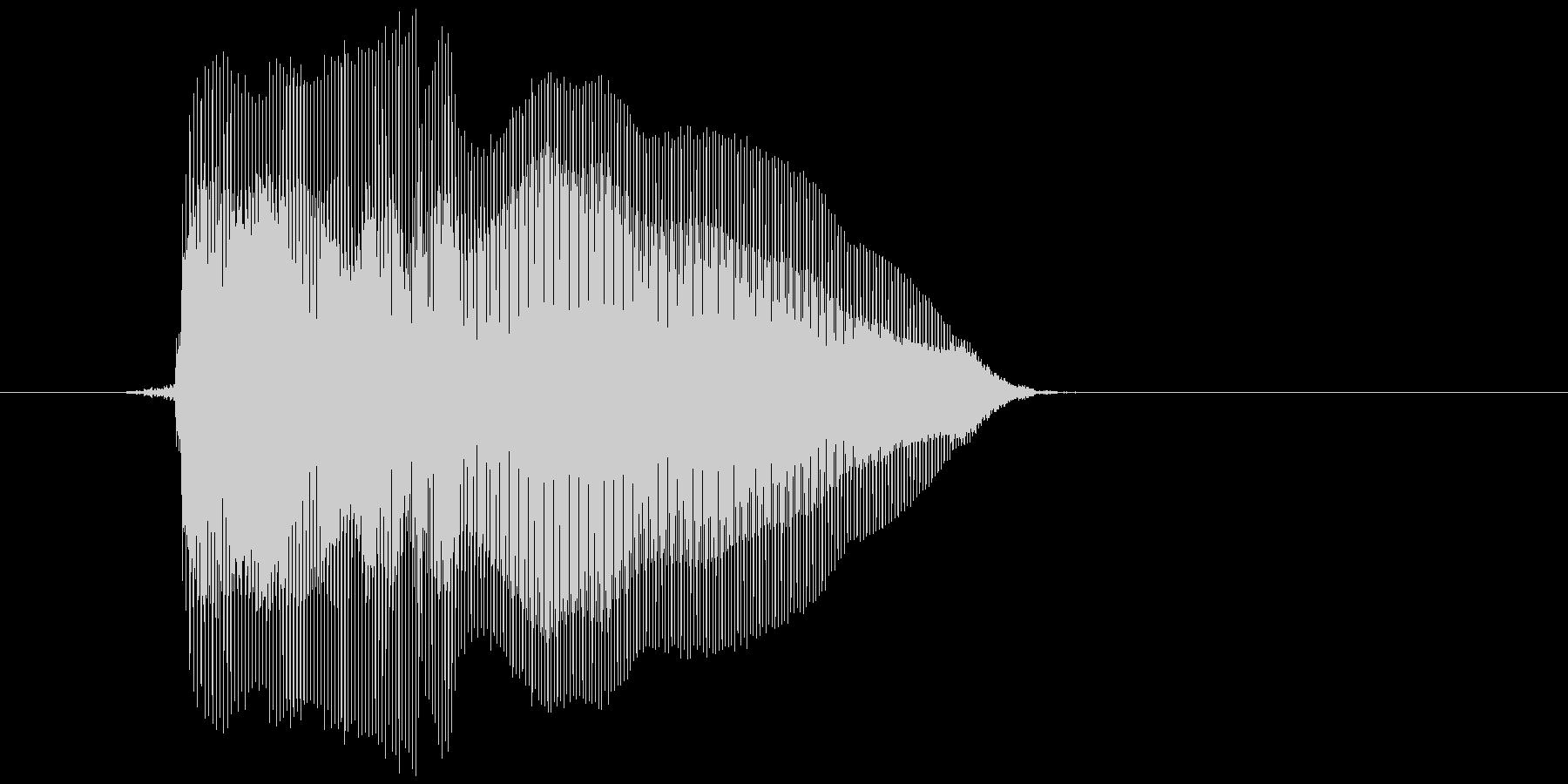 「ビヨーン」の未再生の波形