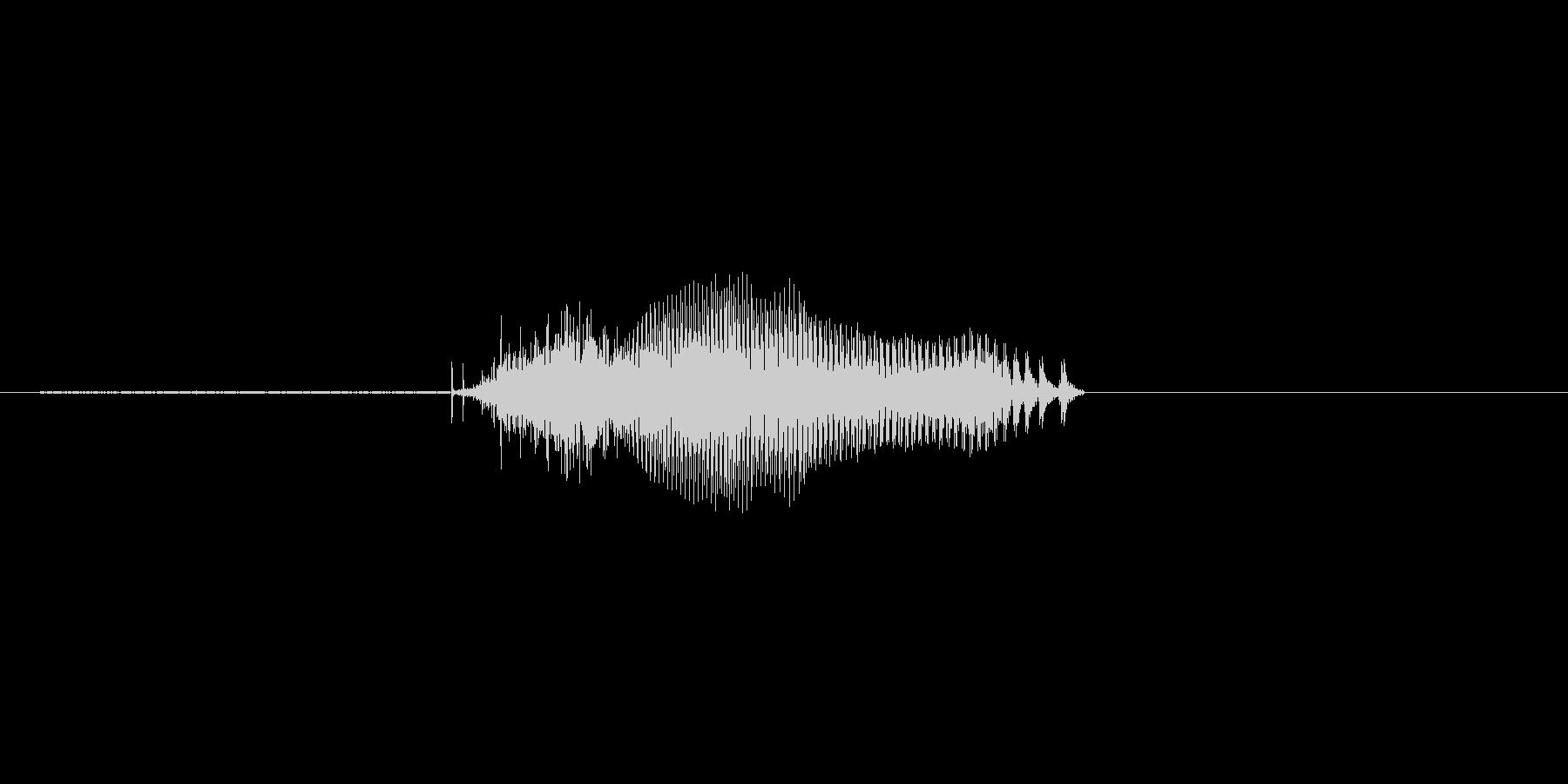2(つー)の未再生の波形
