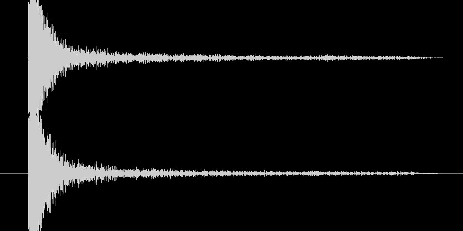 ドンとビックリの未再生の波形