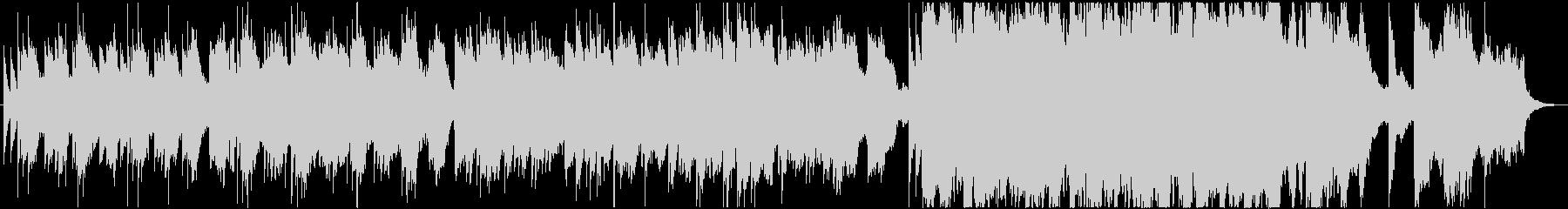 ピアノとストリングスによるラブバラードの未再生の波形