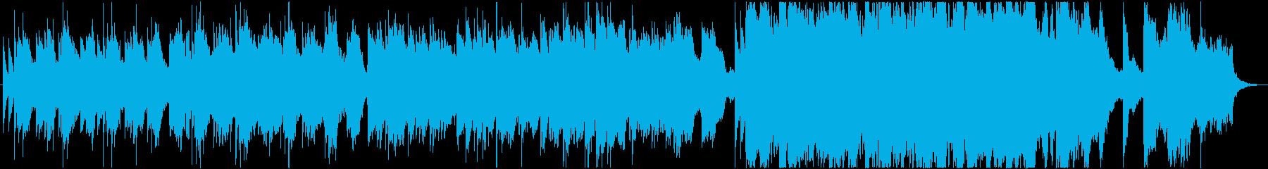 ピアノとストリングスによるラブバラードの再生済みの波形