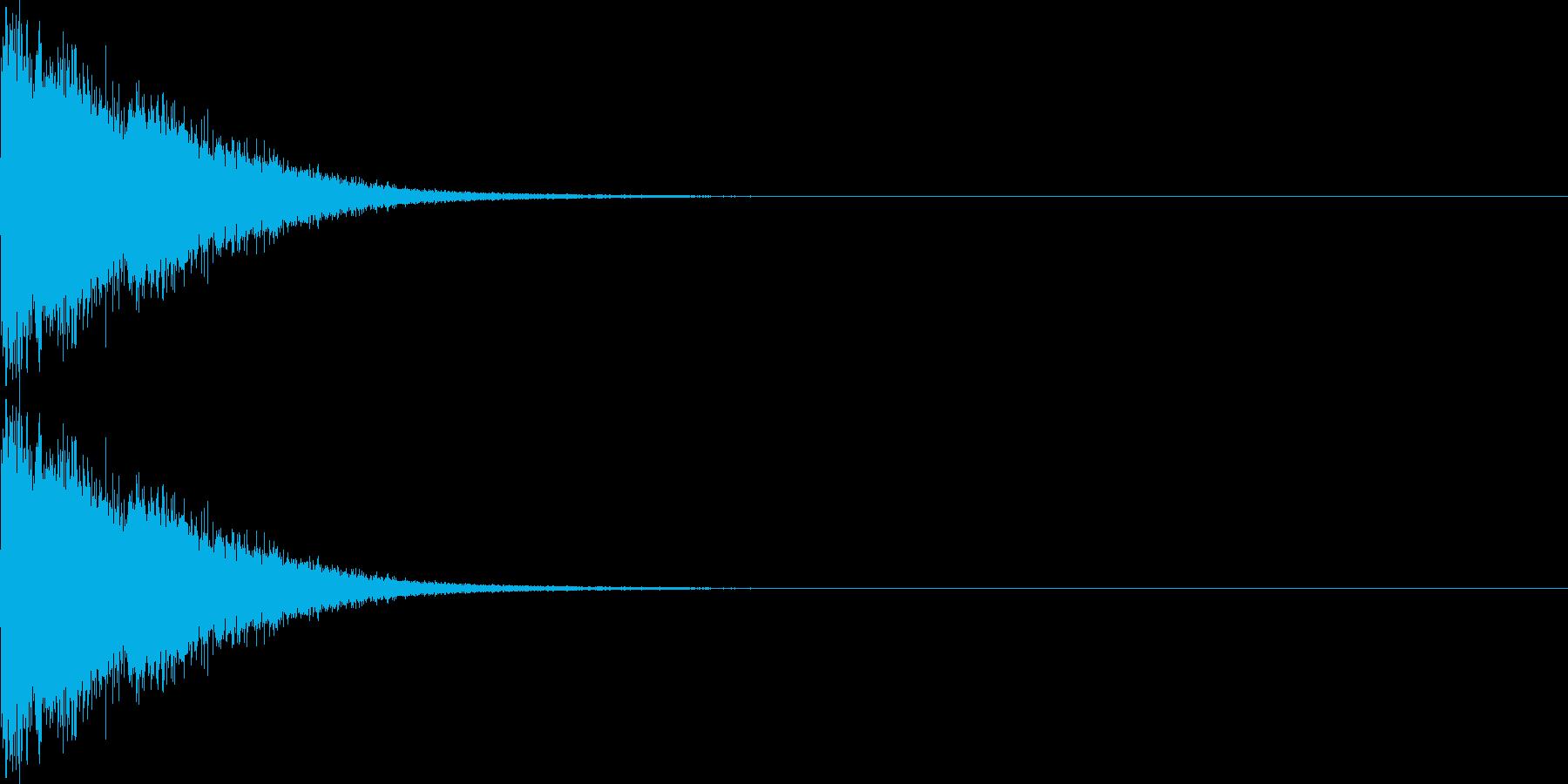 ビームガン(中)の再生済みの波形