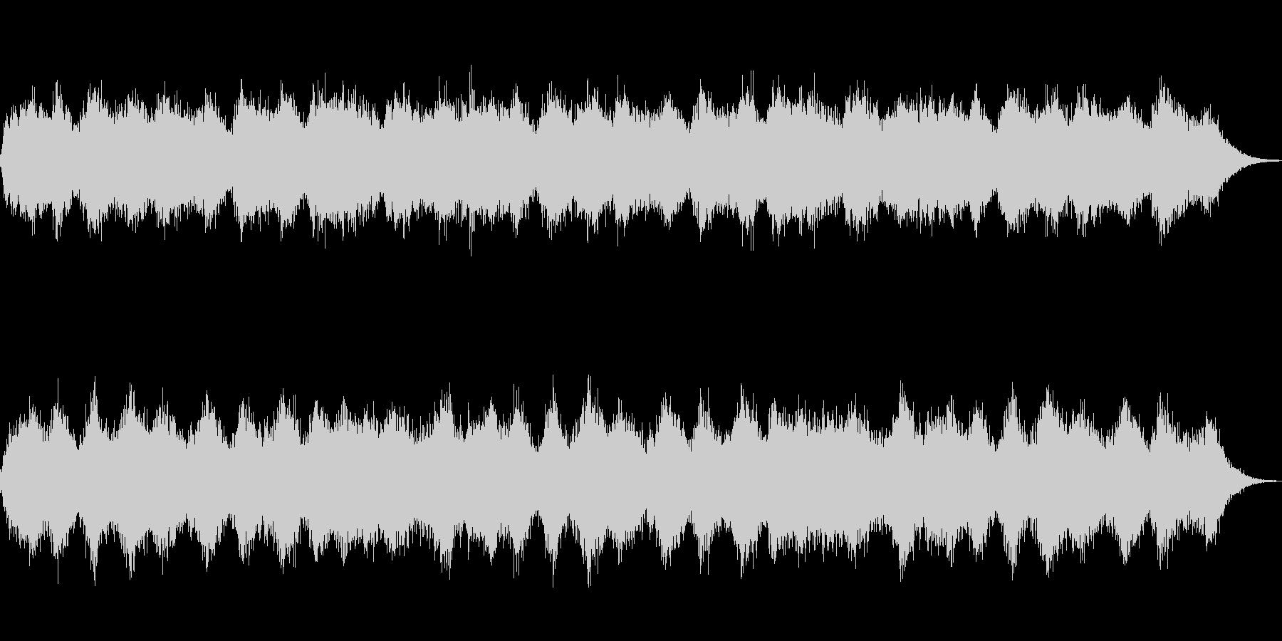 ダークアンビエントの未再生の波形