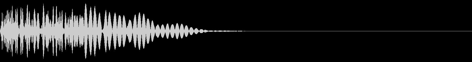ドドン(しりもち/ぶつかる/衝撃)の未再生の波形