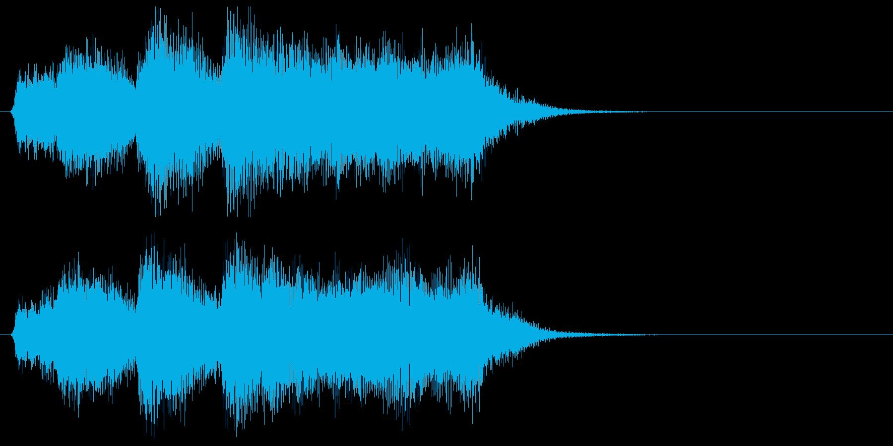 ゲスト登場!発表!金管ファンファーレの再生済みの波形