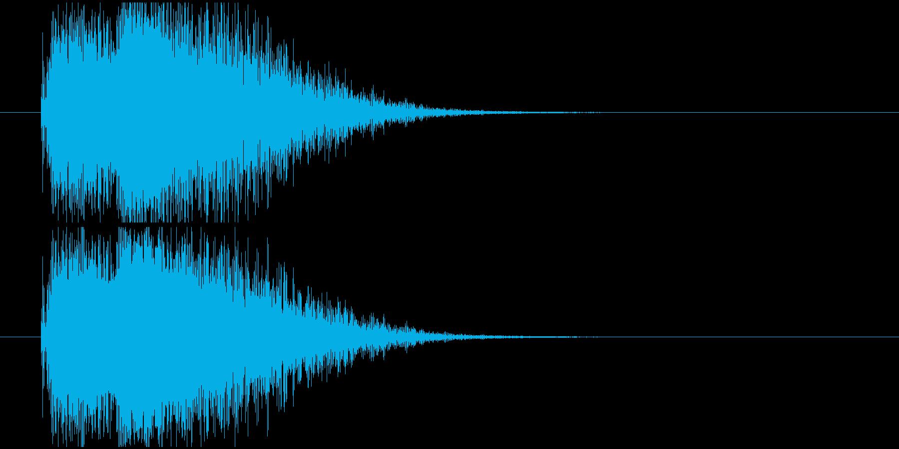 注目オケヒットの再生済みの波形