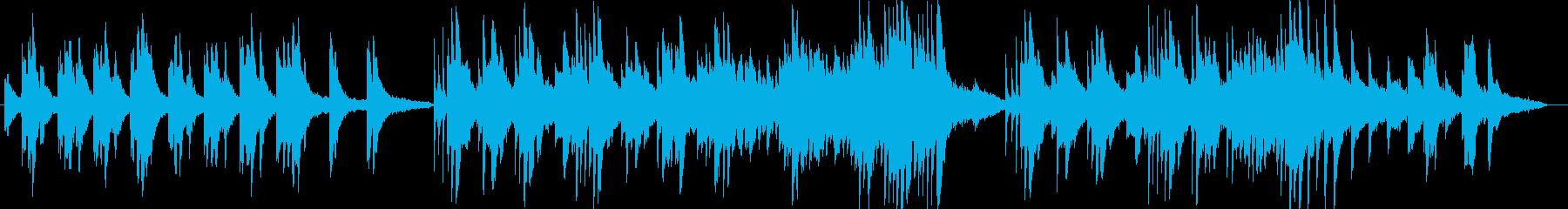 美しくエレガントなピアノのバラードの再生済みの波形