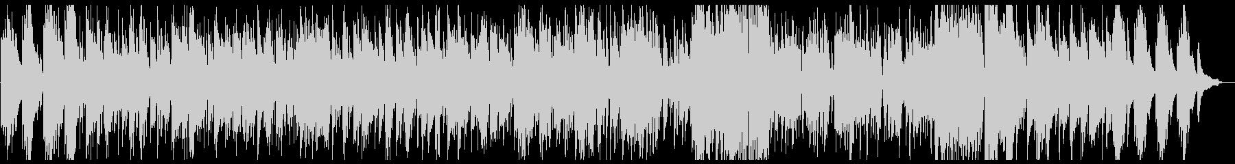 スタイリッシュなピアノトリオの未再生の波形