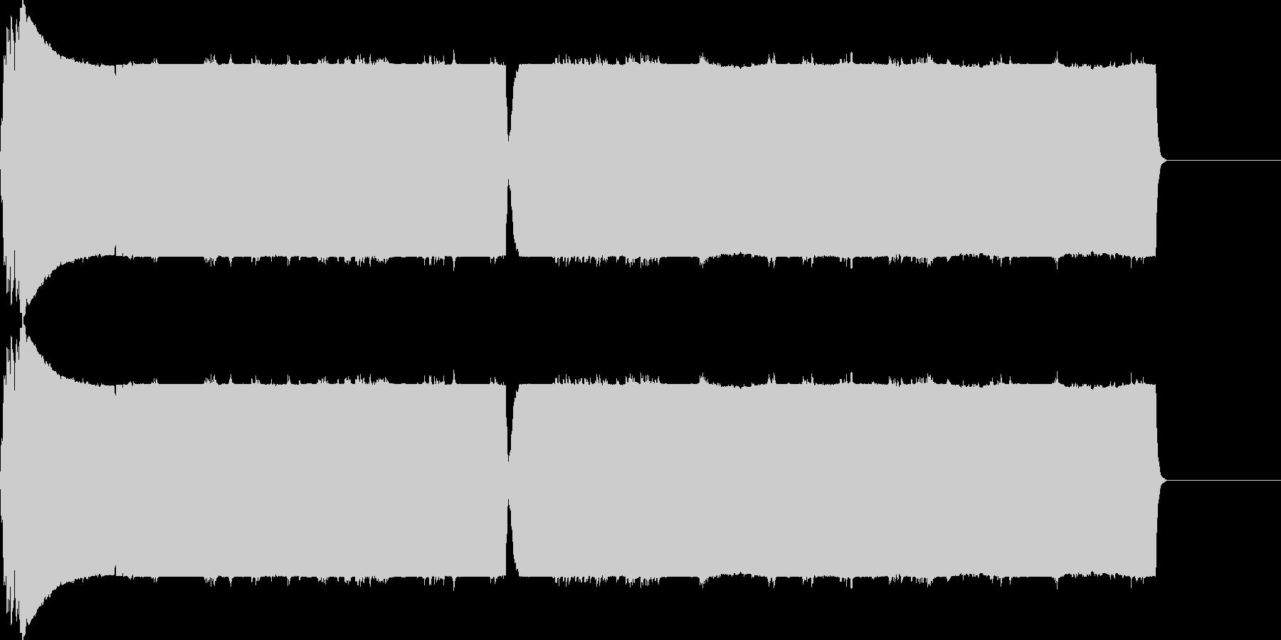 ピュルルル(マイナス_エラー)の未再生の波形