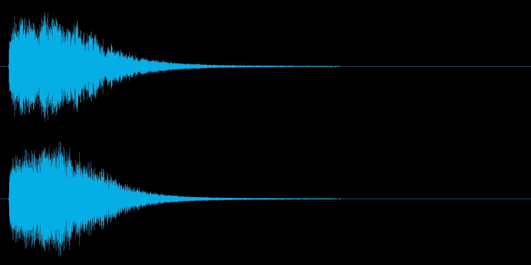 スタート、ロゴ等の再生済みの波形