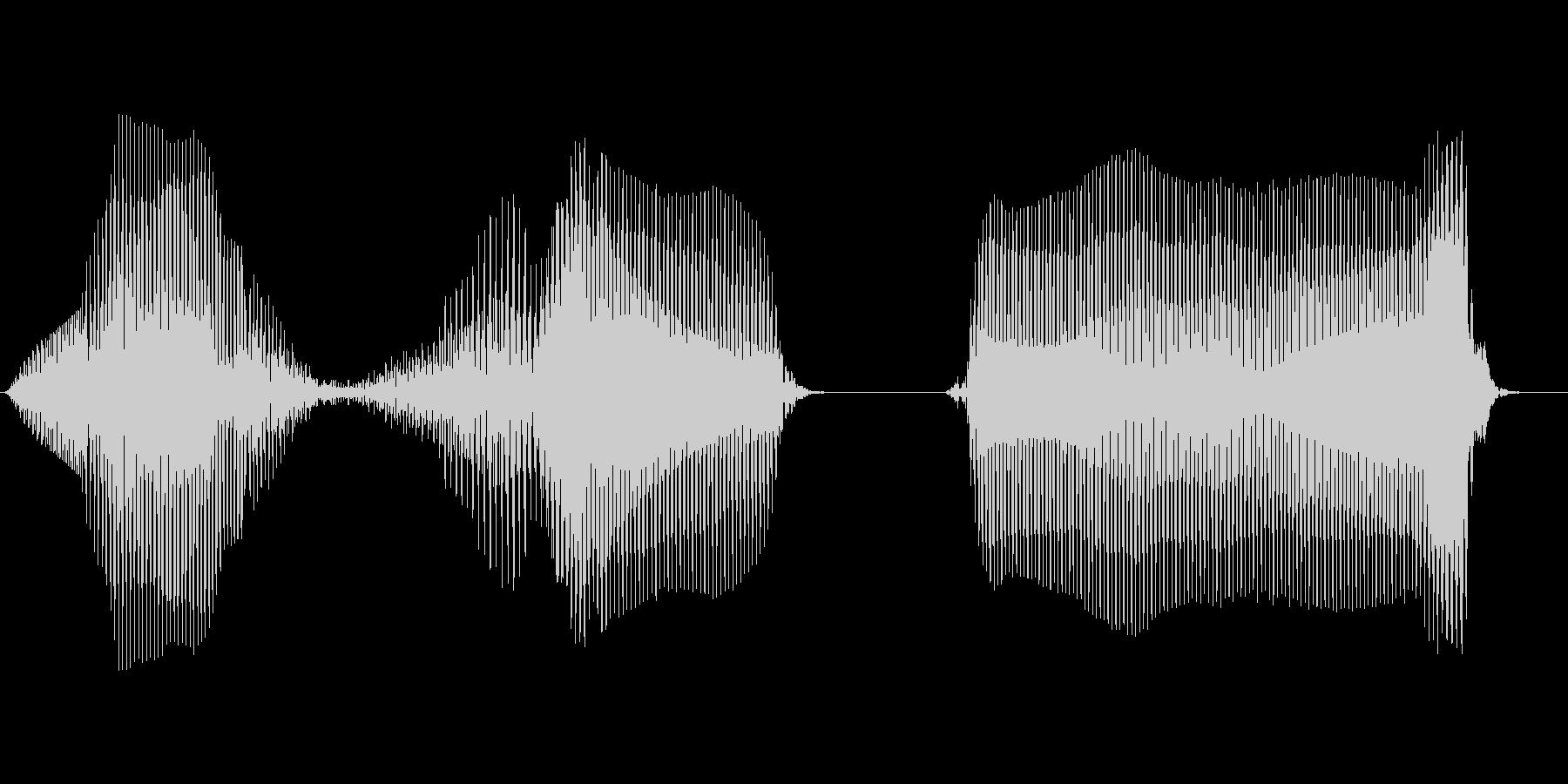 の方向の未再生の波形