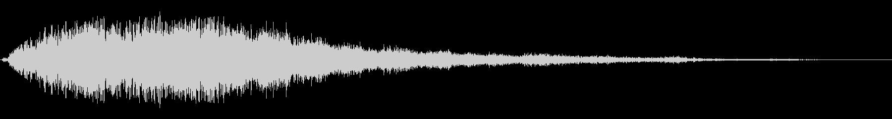 ギューン(飛行機の発進)の未再生の波形