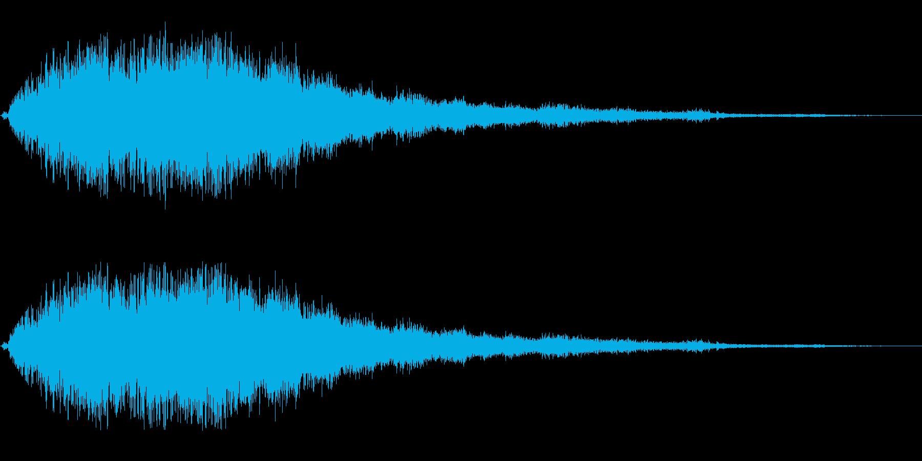 ギューン(飛行機の発進)の再生済みの波形