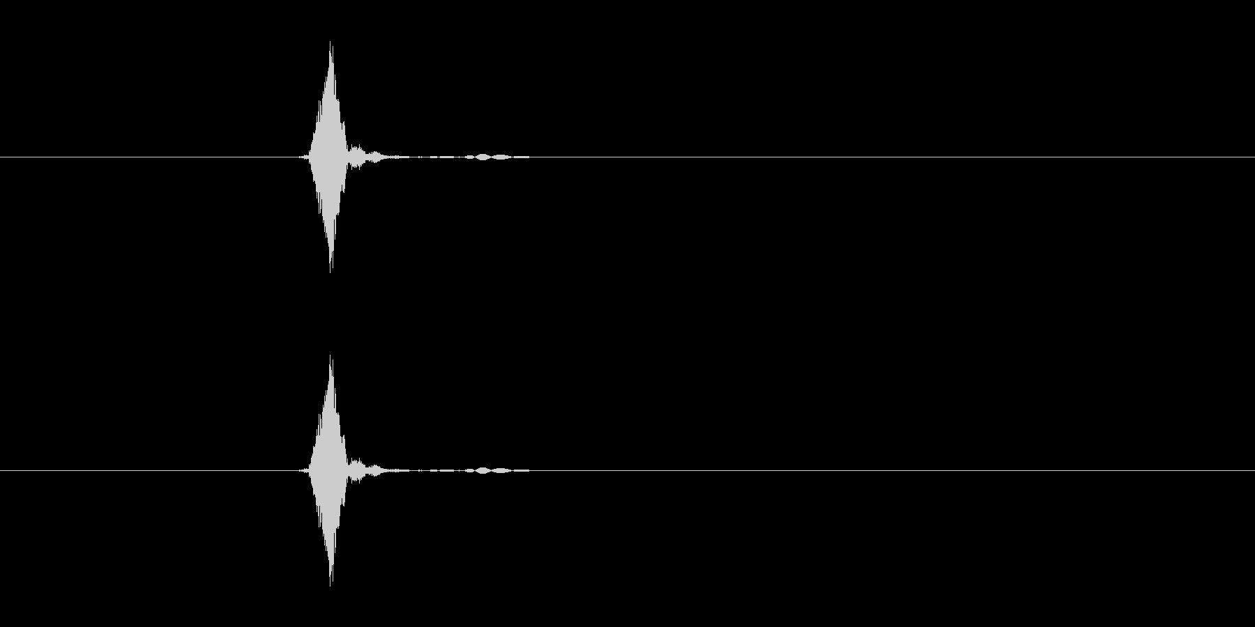 ウッの未再生の波形