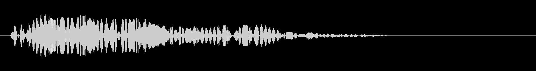 急に止まる音の効果音の未再生の波形