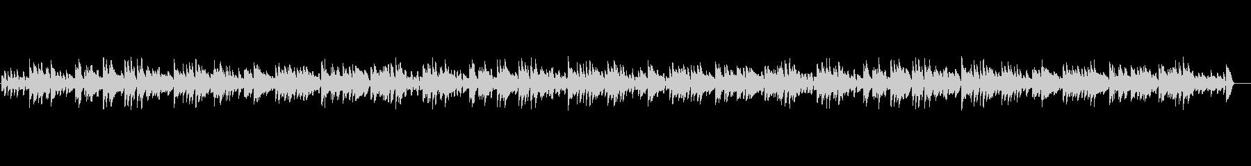 オシャレでシンプルなピアノBGM。の未再生の波形