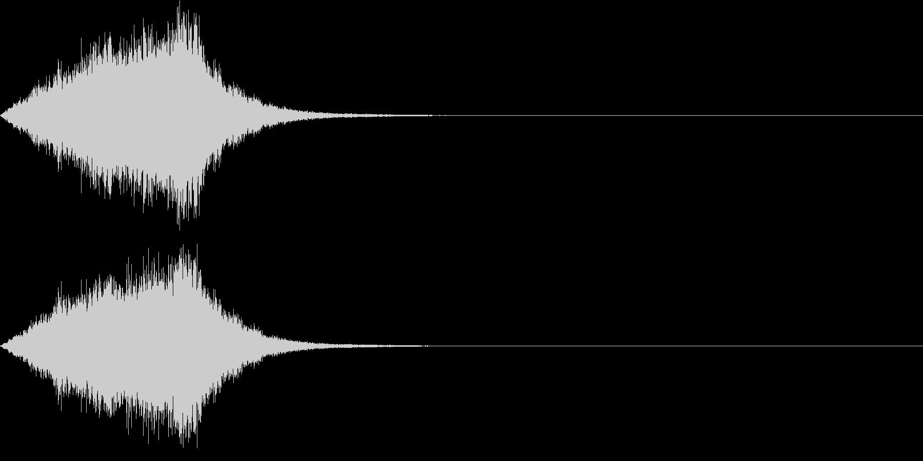 ビューンの未再生の波形