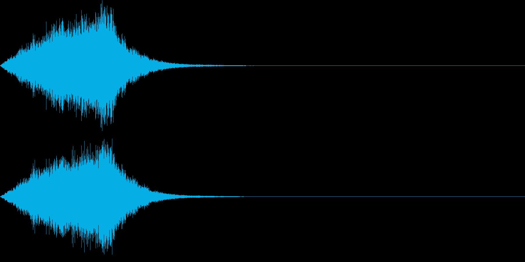 ビューンの再生済みの波形