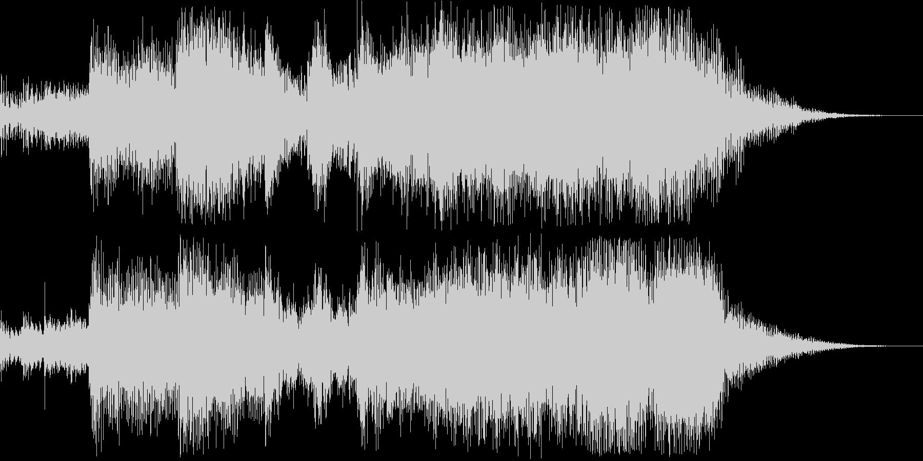 サウンドロゴ赤や生き生きと元気なイメージの未再生の波形