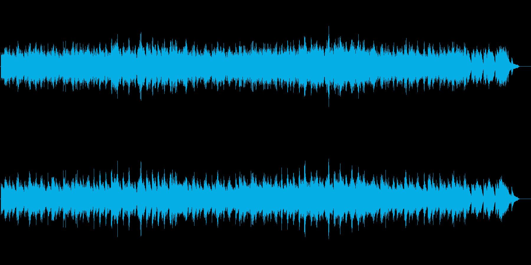 回想シーンを想定したドリーミーなバラードの再生済みの波形