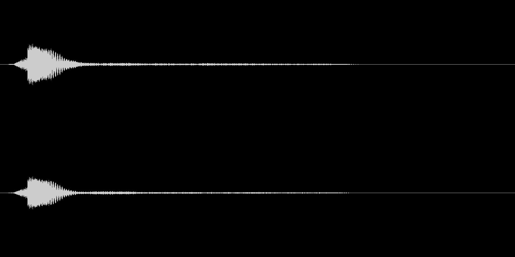 カキンッの未再生の波形