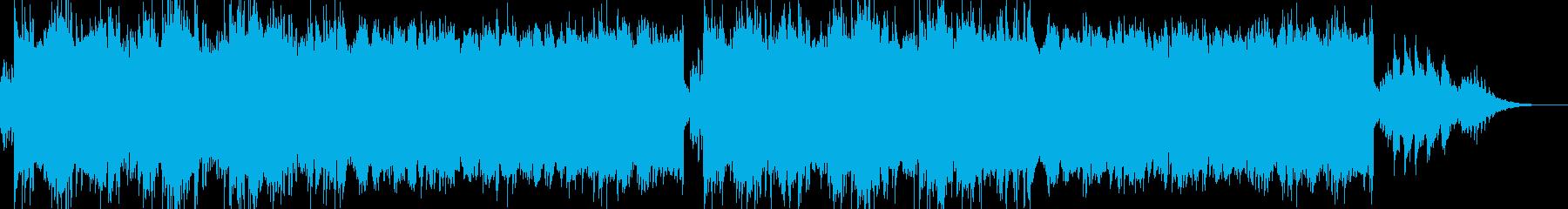 ピアノのアルペジオと浮遊感のあるBGMの再生済みの波形