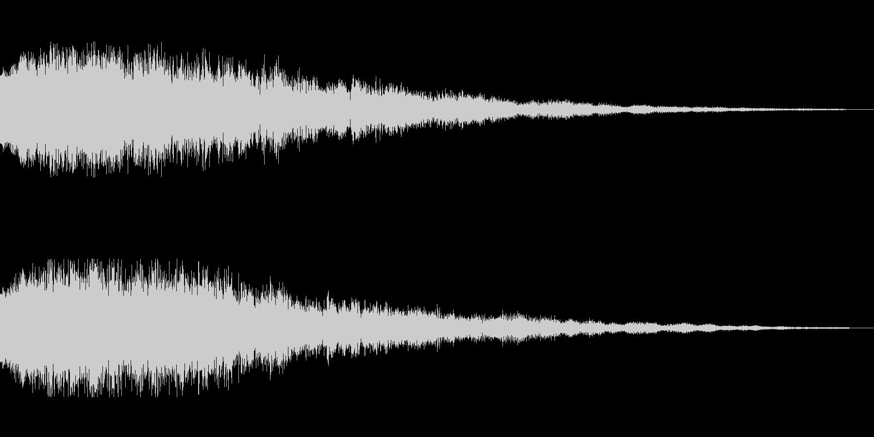 [シャキーン]決定音(明るく華やか)の未再生の波形