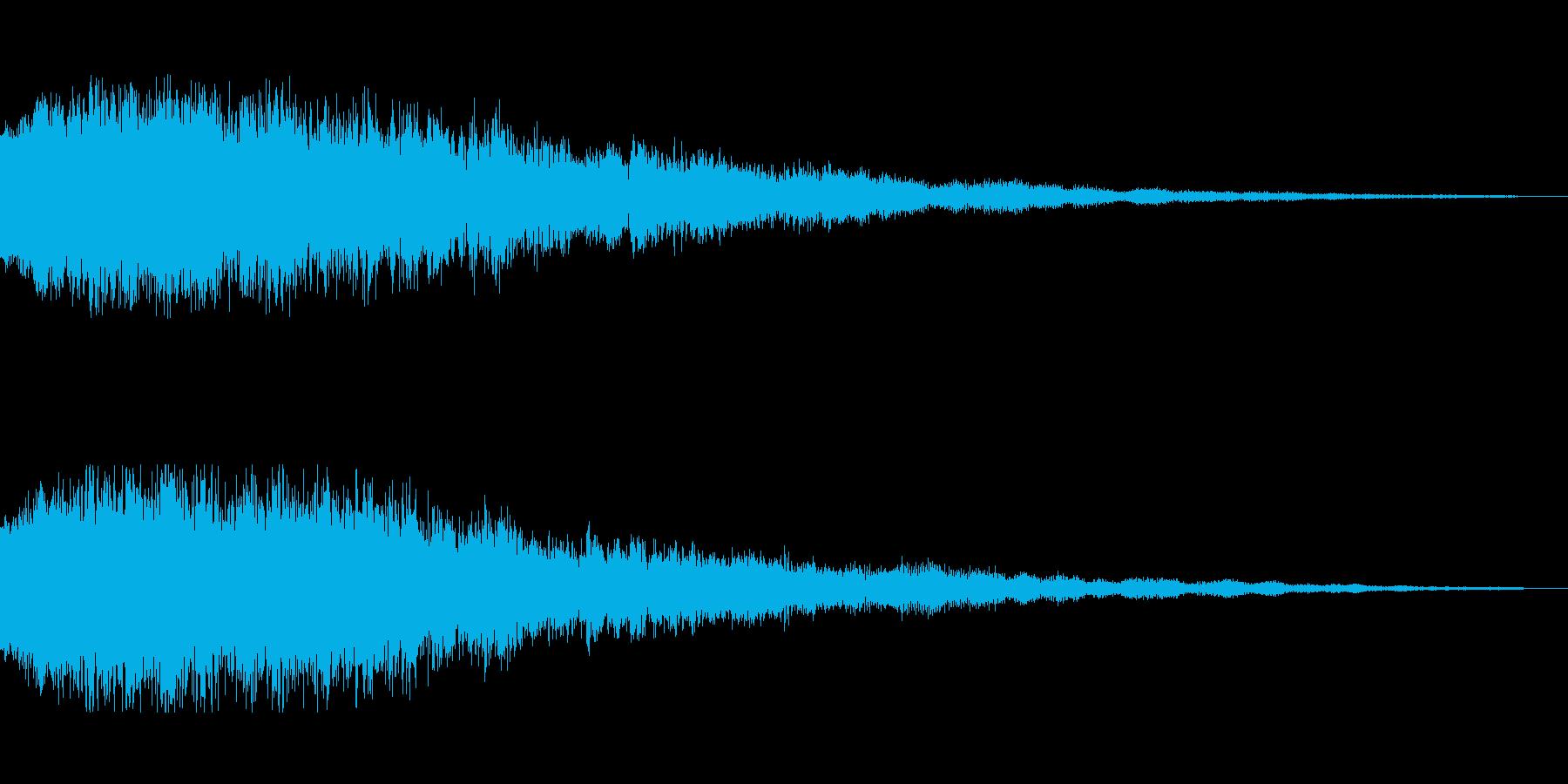 [シャキーン]決定音(明るく華やか)の再生済みの波形