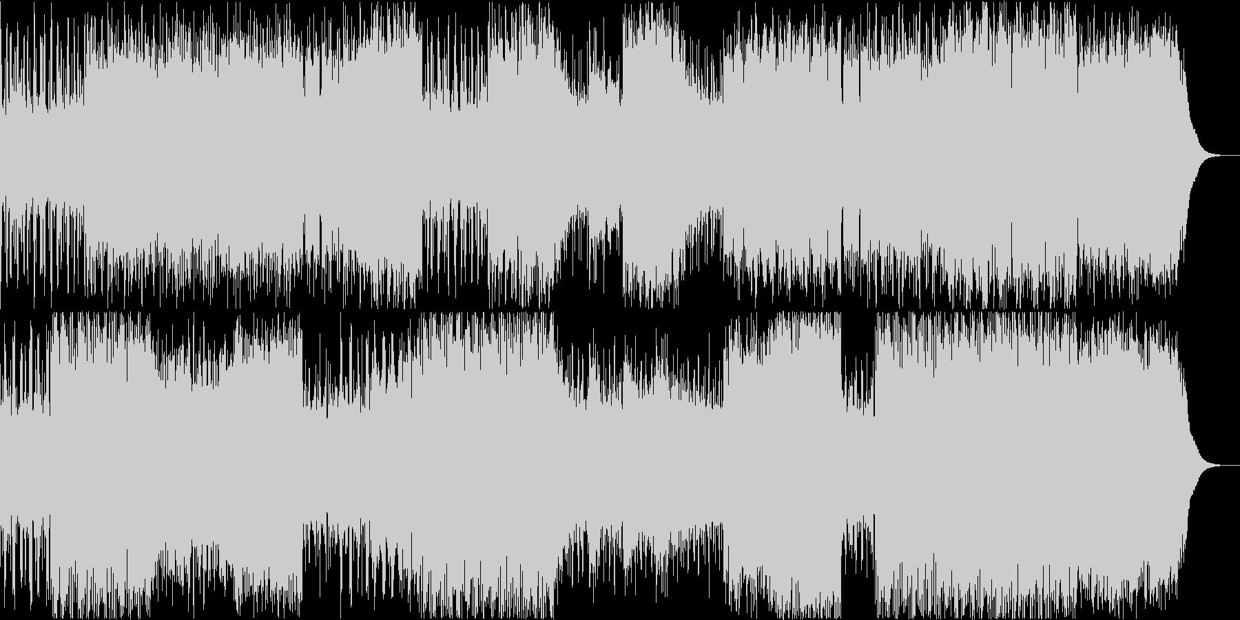 追いかけっこのシーンに合いそうなBGMの未再生の波形