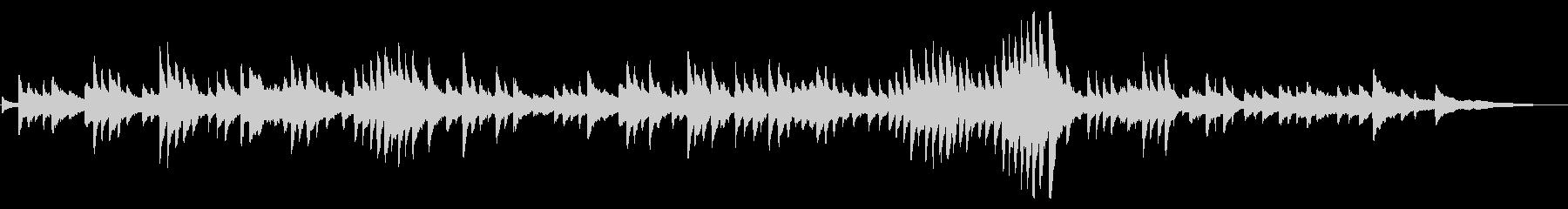 ショパン「別れの曲」ピアノソロ曲の未再生の波形
