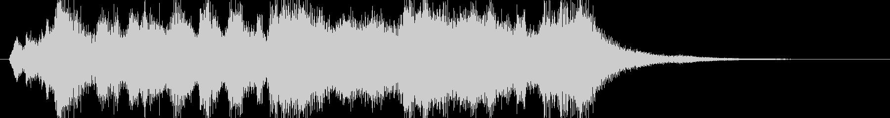 祝典オーケストラファンファーレの未再生の波形