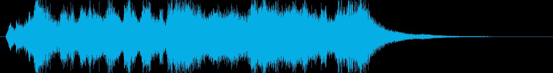 祝典オーケストラファンファーレの再生済みの波形